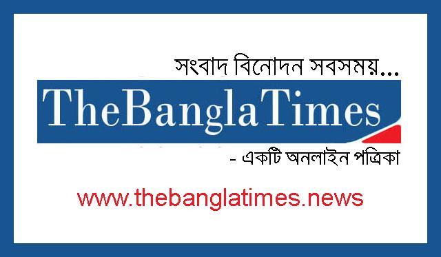 """""""The Bangla Times"""""""