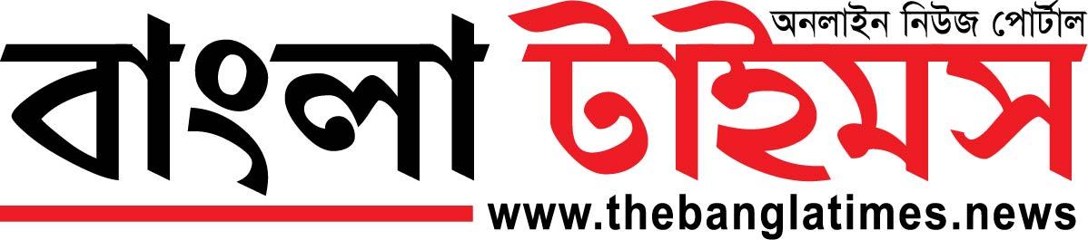 The Bangla Times
